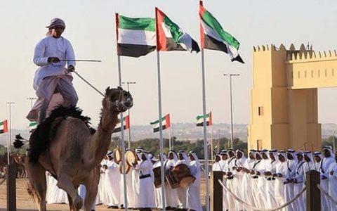 SHAIK ZAYED HERITAGE FESTIVAL / UNITED ARAB EMIRATES