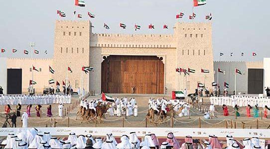SHEIKH ZAYED FESTIVAL / ABU DHABI / UAE