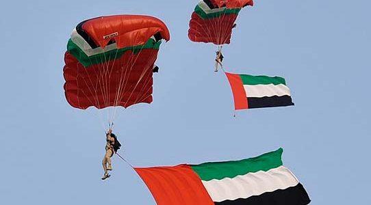 UNION FORTRESS 3 / AL AIN / UNITED ARAB EMIRATES