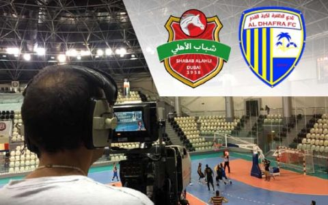 BASKETBALL / AL SHARAB AL AHLI VS. AL DHAFRA / UNITED ARAB EMIRATES