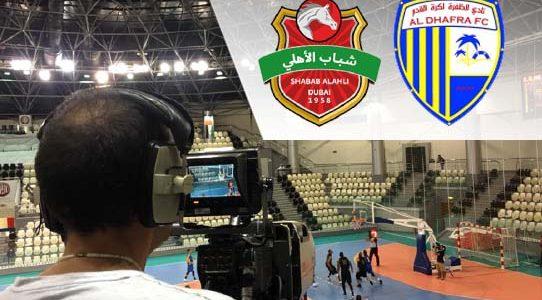 BASKETBALL / AL SHARAB AL AHLI VS. AL DHAFRA / UNITED ARAB EMIRATES
