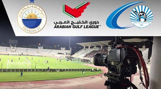 ARABIAN GULF LEAGUE/ SHARJAH / UNITED ARAB EMIRATES