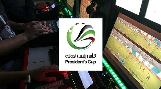 PRESIDENT'S CUP / UNITED ARAB EMIRATES