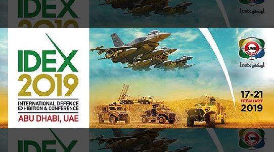 INTERNATIONAL DEFENSE EXHIBITION / ABU DHABI / UNITED ARAB EMIRATES