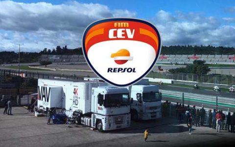 FIM CEV 2019. THE CHAMPIONSHIP BEGINS / ESTORIL / PORTUGAL