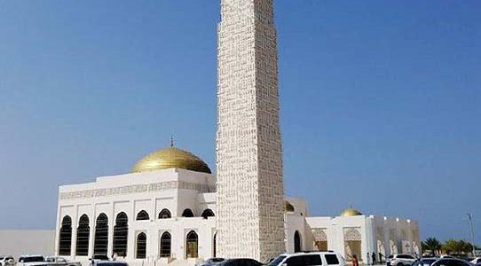 UAE JUMA'A PRAYER / AJMAN / UNITED ARAB EMIRATES