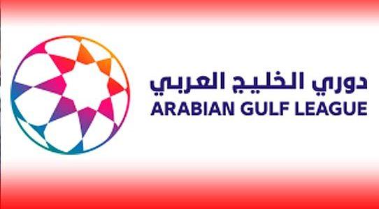 ARABIAN GULF LEAGUE / DUBAI / UNITED ARAB EMIRATES