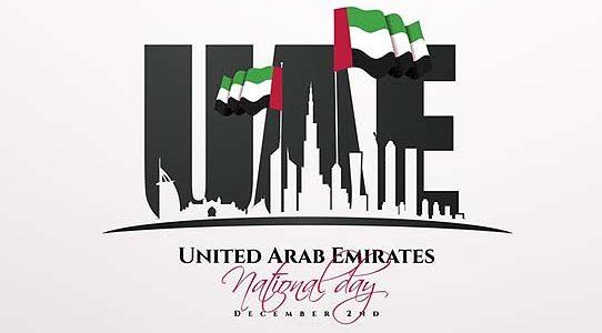 NATIONAL DAY / ABU DHABI / UNITED ARAB EMIRATES