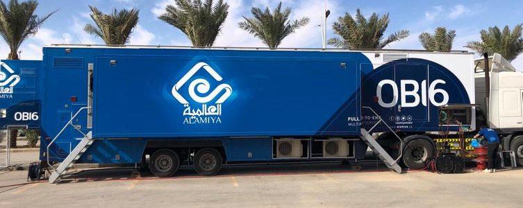 VAV BROADCAST / ALAMIYA / SAUDI ARABIA