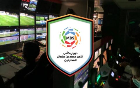 VAV BROADCAST / KSA / FOOTBALL / SAUDI PRO LEAGUE / HAFAR AL BATIN / SAUDI ARABIA