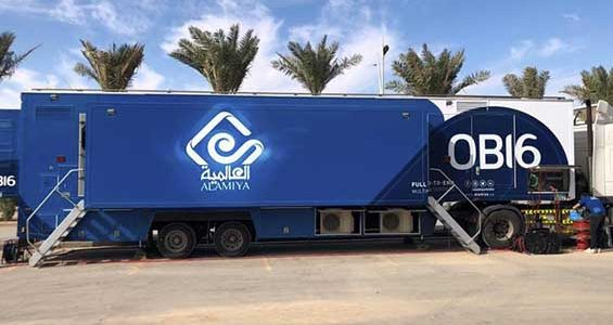 VAV BROADCAST / KSA / ALAMIYA / OB VANS SERVICE / SAUDI ARABIA