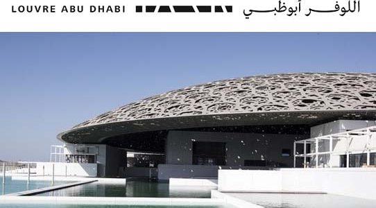 INAUGURACIÓN MUSEO DEL LOUVRE / ABU DHABI / EAU