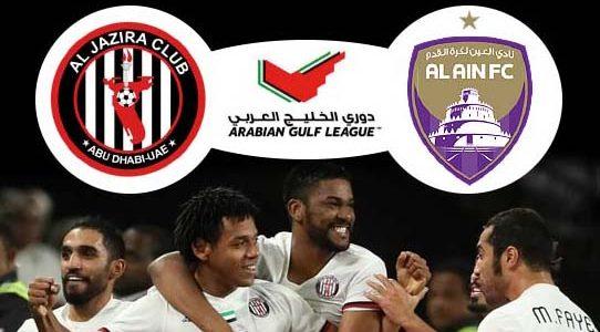 UAE ARABIAN GULF LEAGUE / ABU DHABI / EMIRATOS ÁRABES UNIDOS