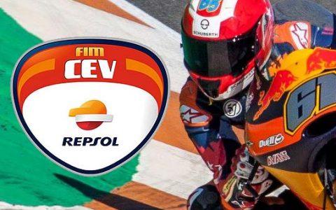 QUINTA CARRERA / FIM CEV REPSOL 2018 / CIRCUITO MOTORLAND / ARAGÓN