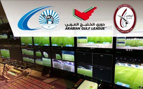 EAU / ARABIAN GULF LEAGUE / ABU DHABI