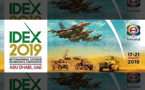 INTERNATIONAL DEFENSE EXHIBITION / ABU DHABI / EMIRATOS ÁRABES UNIDOS