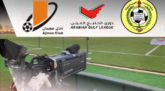 ARABIAN GULF LEAGUE / AJMAN / EMIRATOS ÁRABES UNIDOS