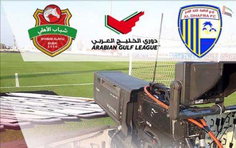 UAE ARABIAN GULF LEAGUE / DUBAI / EMIRATOS ÁRABES UNIDOS