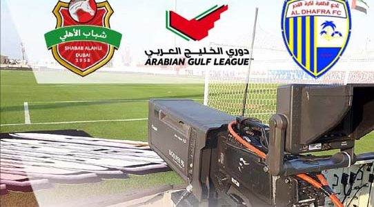 UAE ARABIAN GULF LEAGUE / DUBAI / EMIRATOS ÁRABES UNIDOS