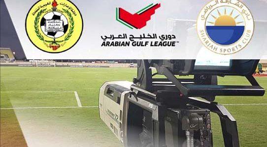 ARABIAN GULF / KALBA VS. SHARJAH / SHARJAH / EMIRATOS ÁRABES UNIDOS