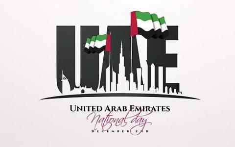 NATIONAL DAY / ABU DHABI / EMIRATOS ÁRABES UNIDOS